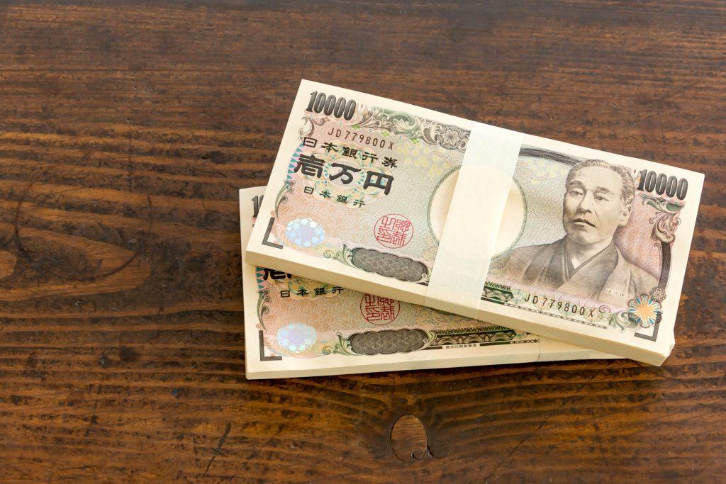 日本円一万円札束