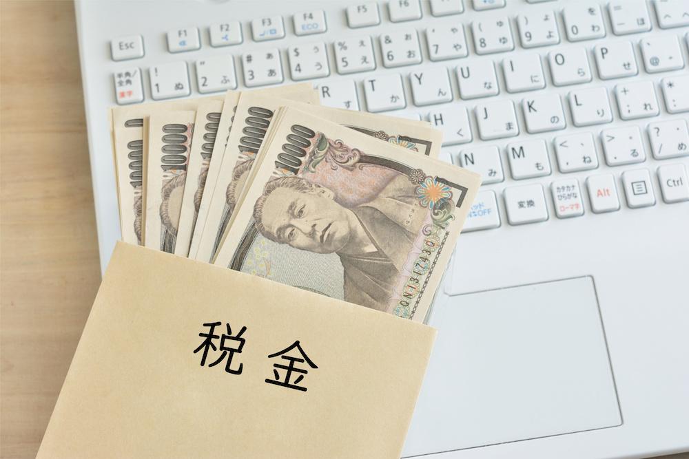 税金 日本円一万円札