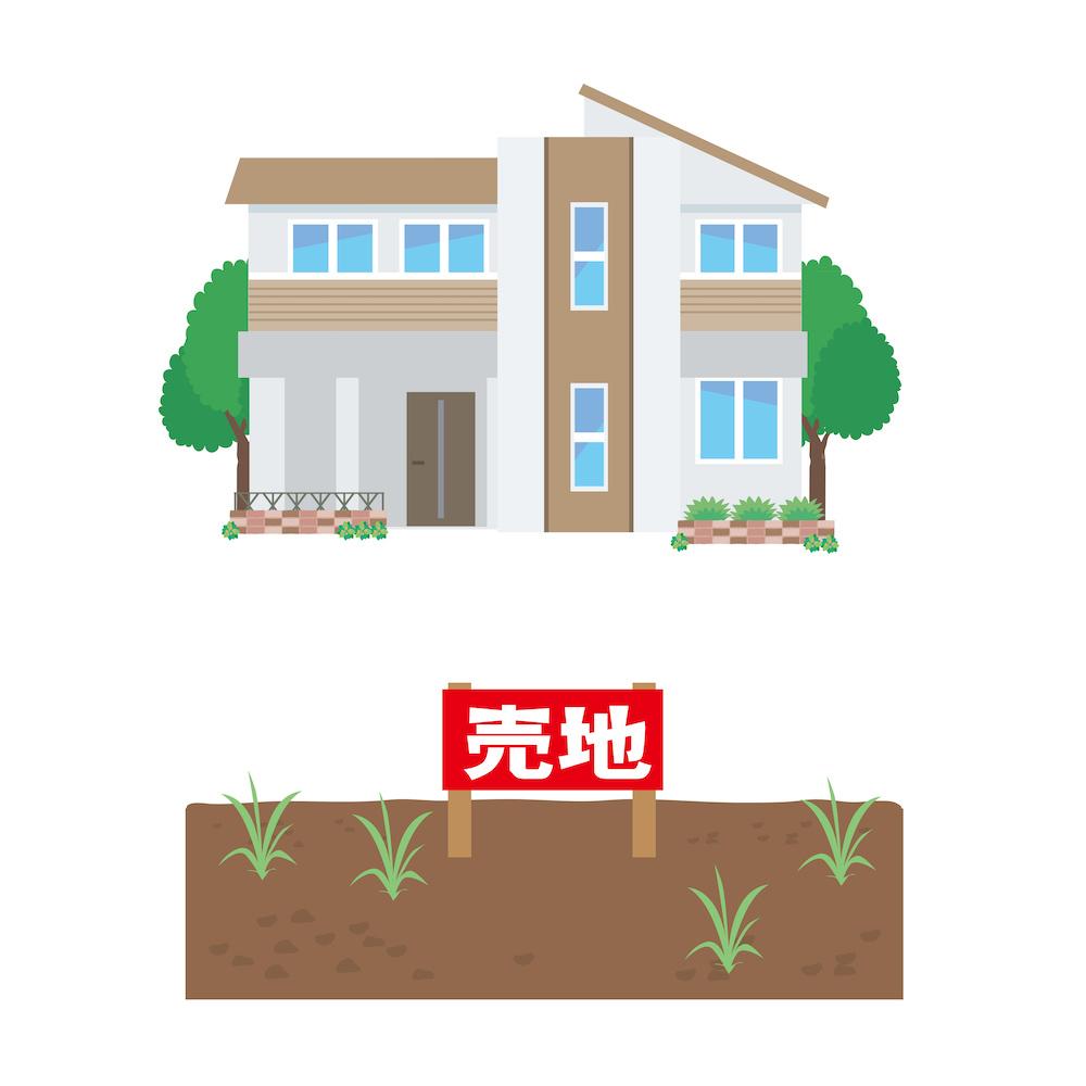 家と売地のイラスト