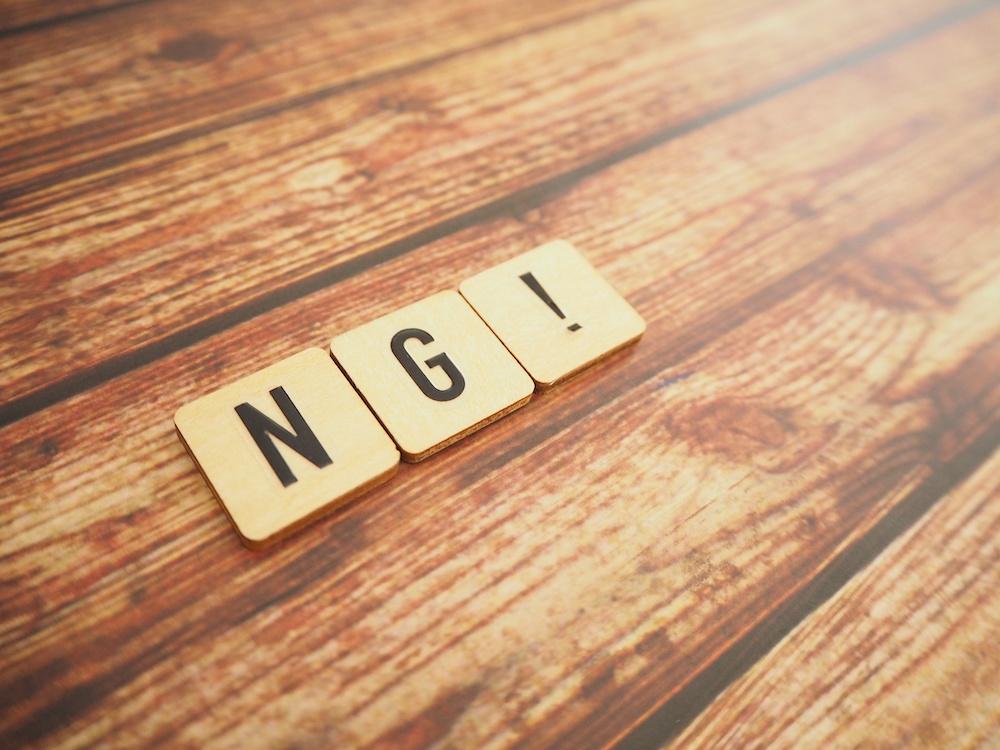 木製ブロックにNGの単語、ビンテージ風